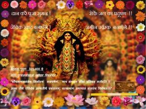 Durga Pooja_Fj