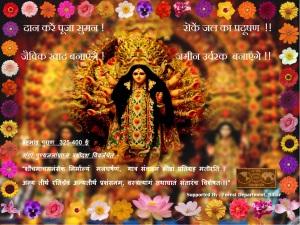 Durga Pooja_(Final)